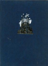 Энциклопедия для детей. [Т.7.] Искусство. Ч. 2. Архитектура, изобразительное и д Аксенова