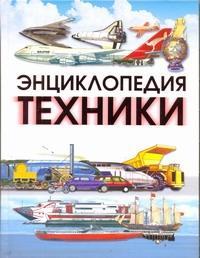 Энциклопедия техники Банкрашков А.В.