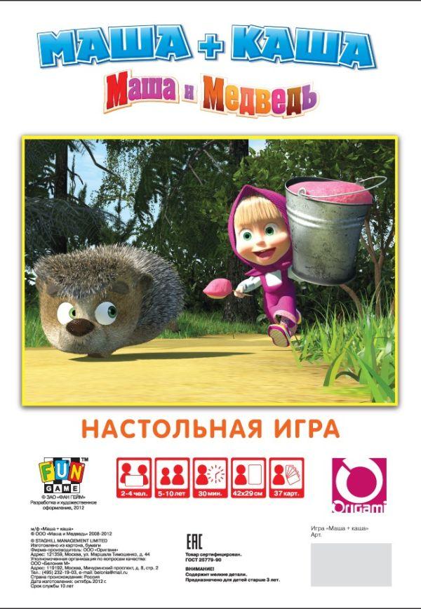 Маша и Медв.12542Наст.игр(бл)Маша+каша