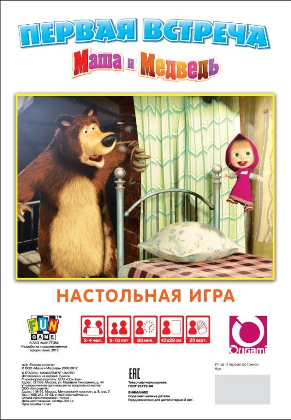 Маша и Медв.12544Наст.игр(бл)Первая встр