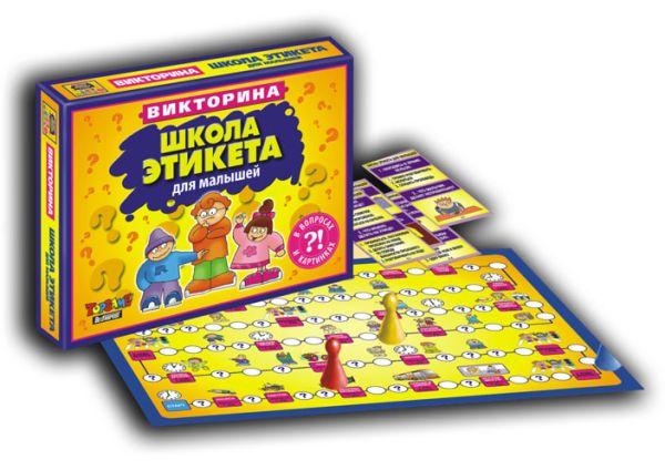 Наст.игр.:ТГ.Викторина Школа этикета для малышей арт.00053