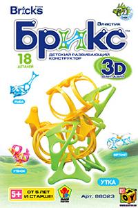 K.SH.Конструктор Брикс 3D.  18 дет.Утка.арт.JH8802C