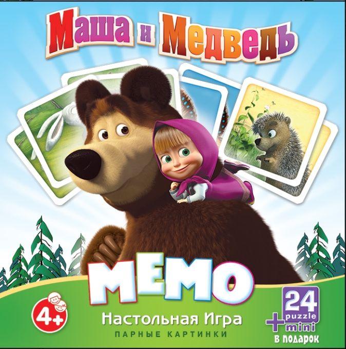 Маша и Медв.Наст.иг.Мемо+пазл24А.12548