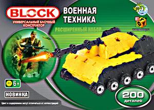 K.SD.(OLD) Конструктор Блок.200 дет.Военная техника.JH609A