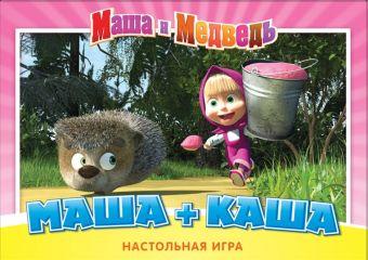 Маша и Медв.12534Наст.игр.Маша+каша