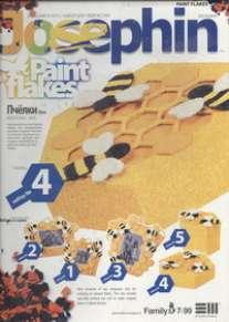 МК:327014Флекс Пчелки-наб.№4