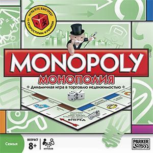 H.Игра:Монополия