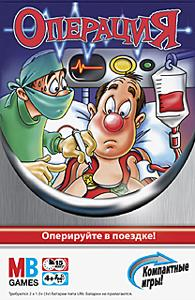 H.Игра:Операция компактная
