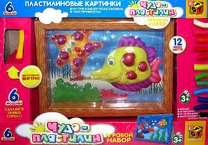 K.N.Чудо-пл.2344 Рыбки-друзья