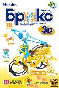 K.SH.Конструктор Брикс 3D.  18 дет.Мотоцикл.арт.JH8802B