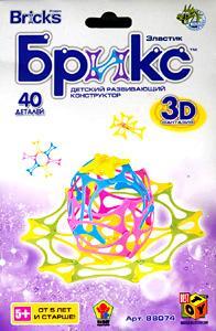 K.SH.Конструктор Брикс 3D. 40 дет.НЛО.арт.JH8807D