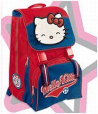 N.3079916 Ранец школьный объемный