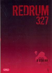 Redrum 327. Т. 1 Я Сен Ко