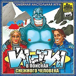 А.Наст.иг:ДВС В поисках снежного человека