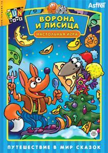 А.Наст.иг:Сказки:Ворона и лисица 5972