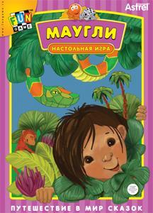А.Наст.иг:Сказки:Маугли