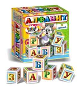 Наст.игр.:ТГ.Кубики Алфавит арт.00212