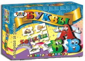 Наст.игр.:ТГ.игра развив.Играем и учим. 50 пазл-карт Буквы арт.00224