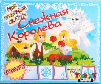 Наст.игр.:ТГ.игра в малой коробке. Снежная королева арт.00633