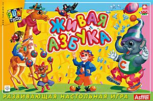 А.Наст.иг:ФГ Живая азбука