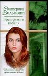 Русский романс - 2