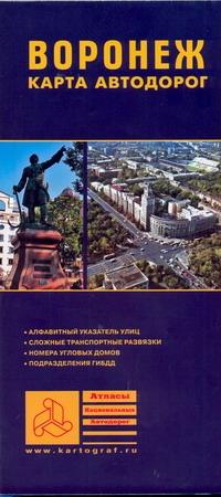 Воронеж. Карта автодорог