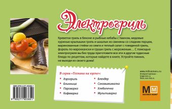 Гражданский процессуальный кодекс  Российской Федерации. По состоянию на 1 сентя Сафарова Е.Ю.