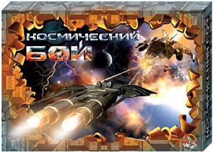 Наст.игр.:ДК.Космический бой 995 м/г