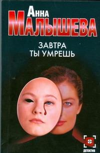 Детектив (м)