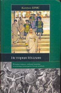 Ист.библ.(84)