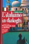 Итальянский язык в диалогах