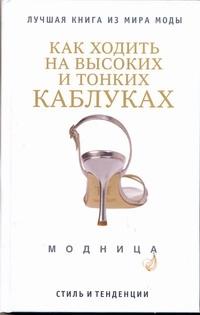 Учебник(У)