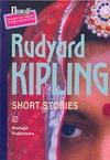 Киплинг Рассказы на английском языке