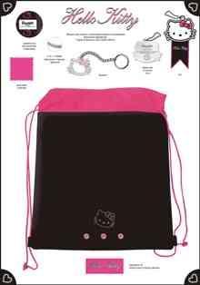 Мешок для обуви с затягивающимися тесемками и внешним карманом (46x37 см).