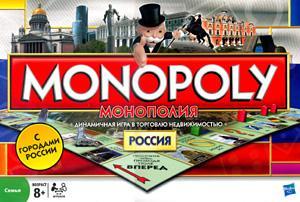 Н.Игра:Монополия Россия