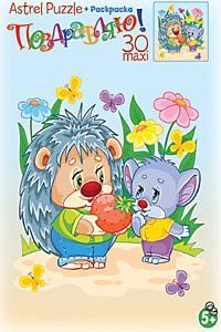 """Пазл-открытка 30 эл. макси 6243""""Поздравляю"""" Ежик и мышонок"""