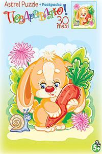 """Пазл-открытка 30эл.макси 6241""""Поздравляю""""Зайчонок"""