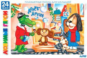 Пазл-рамка24А2375Гена и Чебурашка