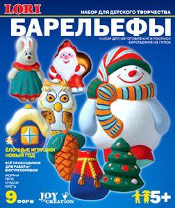 Рст.К.Барельефы Елочные игрушки Новый год