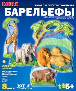 Рст.К.Барельефы Животные Африки