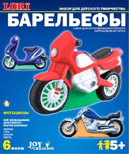 Рст.К.Барельефы Мотоциклы