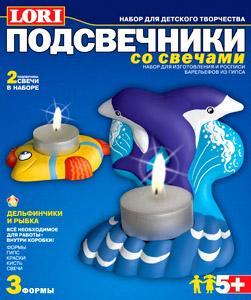 Рст.К.Подсвечники.Дельфинчики и рыбка