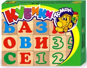 Рст.Т.Кубики 20шт.Алфавит с цифрами.Русский