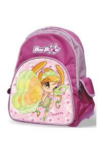 Рюкзак школьный с 3-мя отделениями,2мя карманами(40х28х14см)арт.504-0002-PP/MP