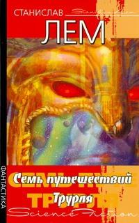 с/с Лем(м)
