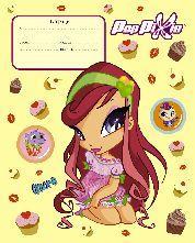 Тет.24(лин)Pop Pixie Cup Cake-30339 (3в)