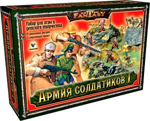 ТХ.БФАрмия солдатиков-1