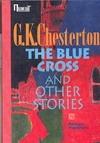 Честертон Сапфировый крест и др.рассказы.Сборник на английском языке