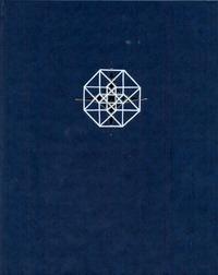 Энциклопедия для детей. [Т. 11.]. Математика Самсонов Максим