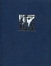 Энциклопедия для детей. Выбор профессии. Т.6, доп. Ананьева Е.